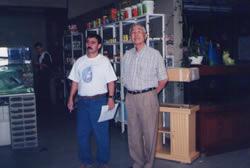 Netuno Aquarium na Rua Brigadeiro Galvão em 1999